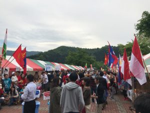 "INTERNATIONAL ""ONIGIRI"" FESTIVAL"